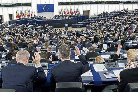 Европарламент поддержал выделение Украине 1млрдевро: известны даты траншей