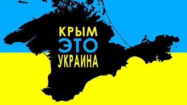 The Times оскандалилось с«российским» Крымом: размещена карта