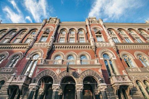 Международные резервы Украины ссамого начала года уменьшились на $2 млрд