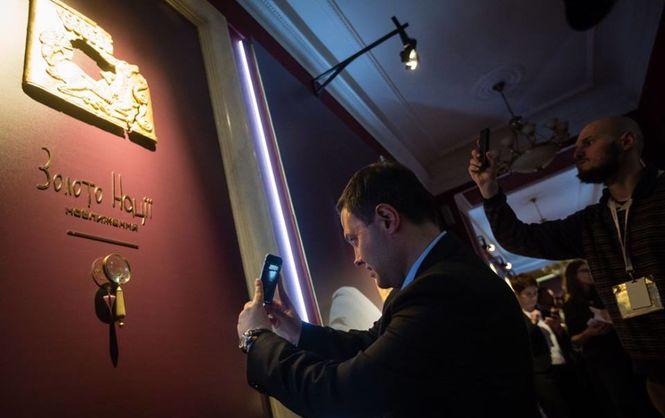 ВКиеве покажут неменее 500 экспонатов «скифского золота»