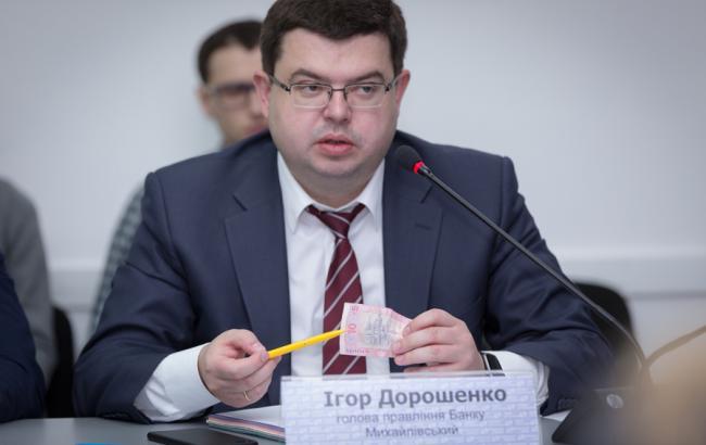 Экс-предправления банка «Михайловский» подозревают вхищении 870 млн грн вкладчиков