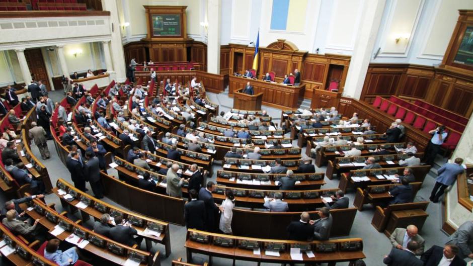Верховная Рада приняла бюджет на последующий год