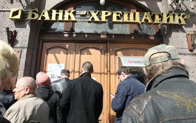 Фонд гарантирования вкладов отложил начало выплат клиентам «Хрещатика»
