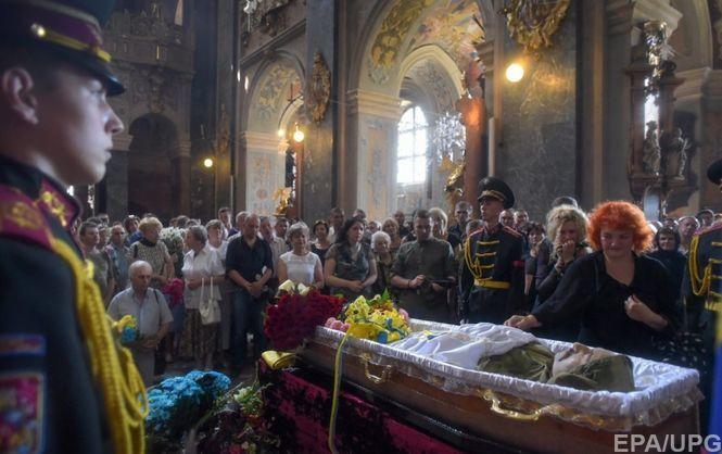 Убитого снайпером Морячком певца похоронили воЛьвове