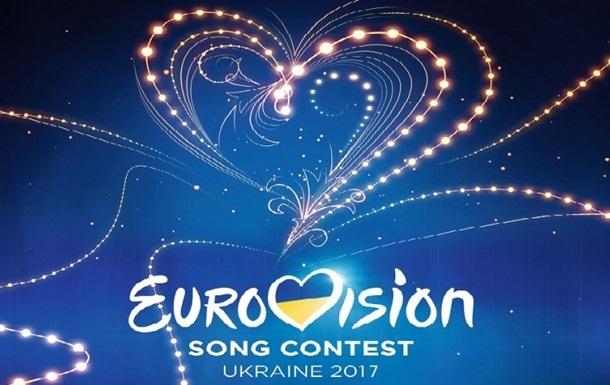 Заявки напроведение «Евровидения-2017» подали 5 украинских городов