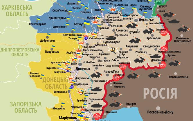 Лысенко: запрошедшие сутки 3 украинских военнослужащих погибли, еще 4 были ранены