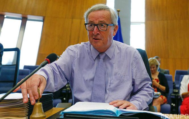 Европейская комиссия непойдет науступки Турции ввизовом вопросе— Юнкер