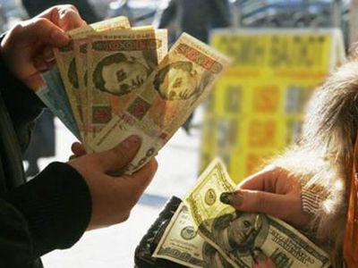 Банковская система ссамого начала года получила неменее 9 млрд убытка
