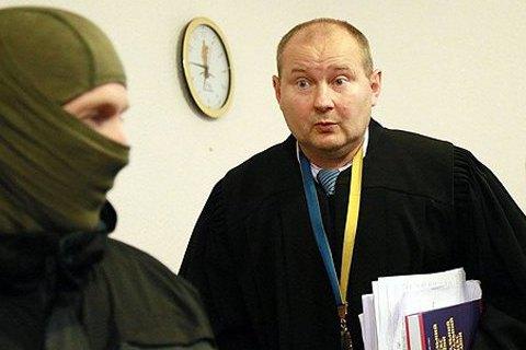 Сытник: Чаус добивался взятку зарешение суда обусловном отбывании наказания