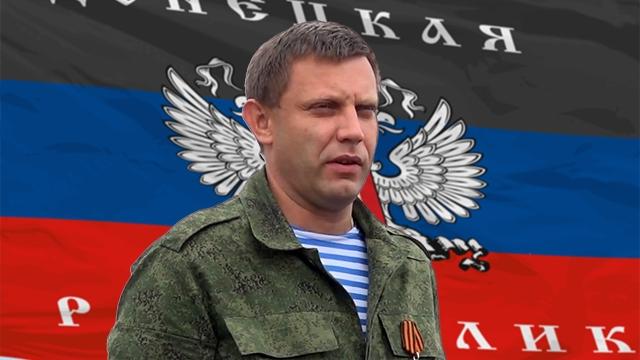 ВПетровском районе Донецка повреждены газопроводы