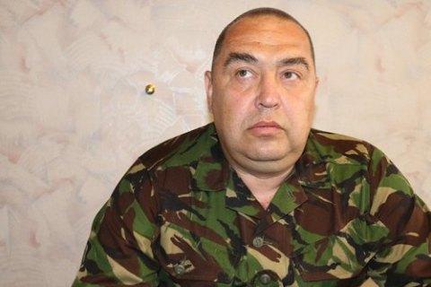 В «ЛНР» убили хранителя «флэшки Дремова»