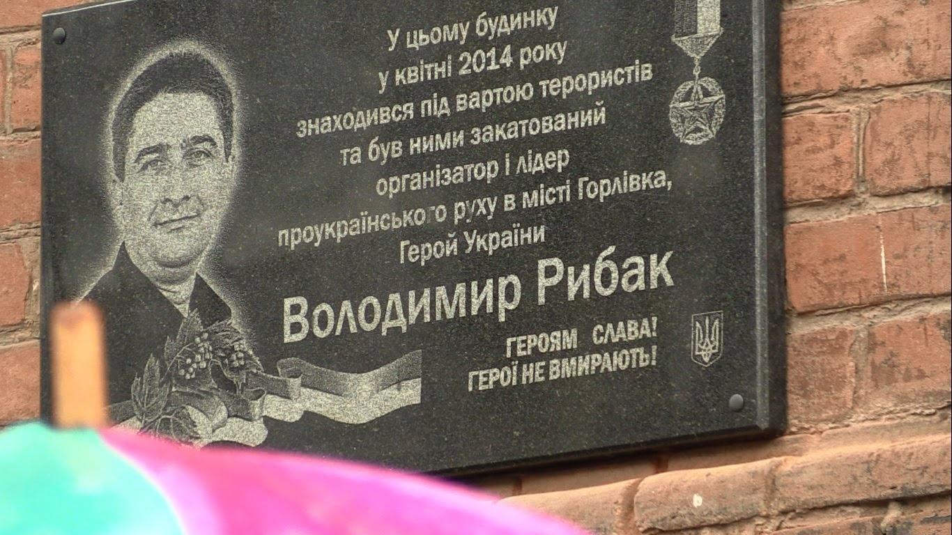 Петр Порошенко отправился вДонбасс