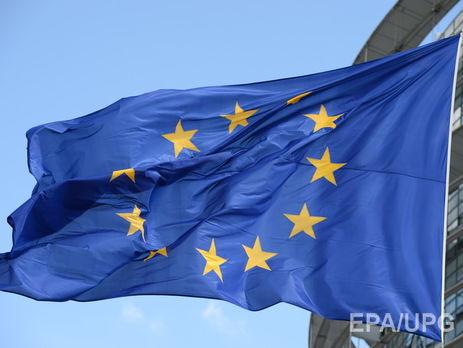 Елисеев: ЕС объявит решение по санкциям против РФ 15 сентября