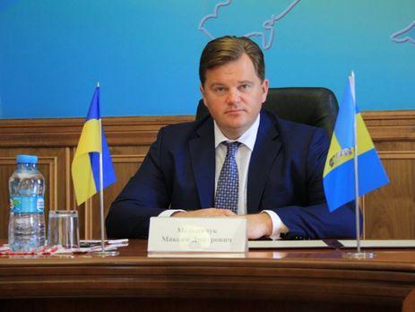 Экс-глава Киевской ОГА Мельничук нашелся: Он «просто немного отдыхал»