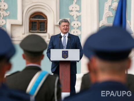 Порошенко анонсировал принятие оборонного бюджета-2017 на совещании СНБО