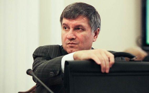 Вотношении руководителя МВД Украины Авакова возбуждено уголовное дело