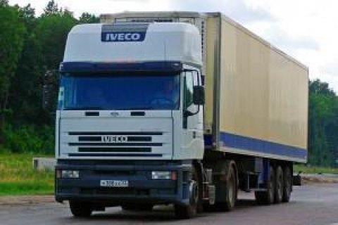 Украина начала обжалование транзитных ограничений Российской Федерации врамках ВТО