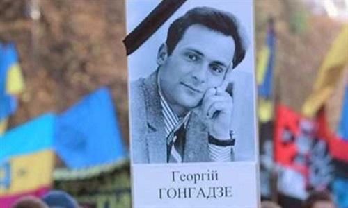 Сегодня вУкраинском государстве пройдет день памяти Георгия Гонгадзе