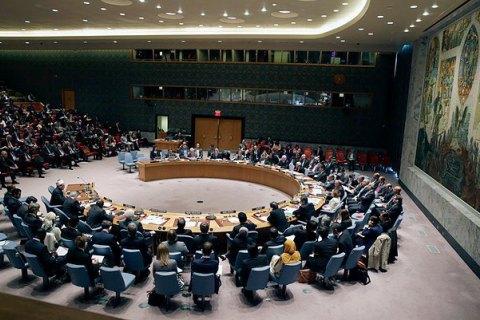 Совбез ООН принял резолюцию позапрету ядерных испытаний