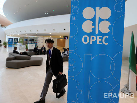 Договоренность ОПЕК подобыче нефти вступит всилу после совещания вконце осени