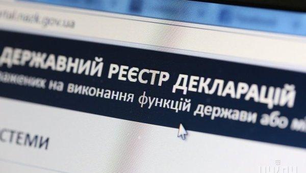 Грынив отзывает законодательный проект осокрытии имущества чиновников