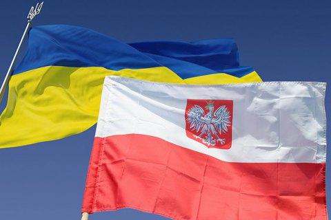 Руководитель польского МИД: Польша готова поддерживать контакты сРФ