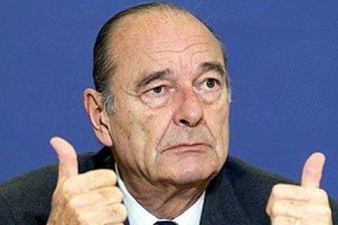 Госпитализирован экс-президент Франции Жак Ширак