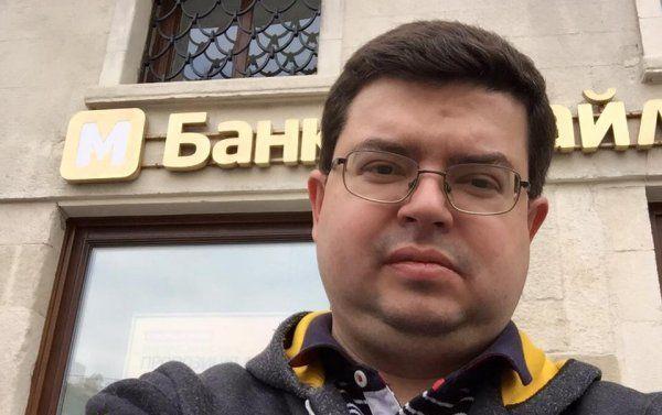Экс-главу банка «Михайловский» разыскали идоставили всуд